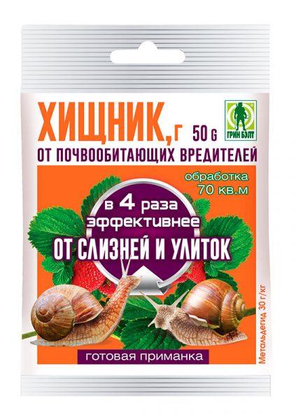khishhnik-50g