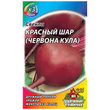 krasnyy-shar
